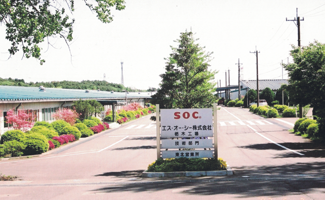 Photo: SOC Tochigi Factory